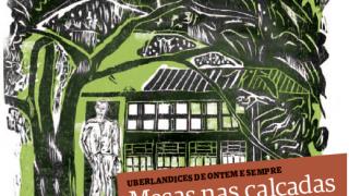Almanaque Uberlândia de Ontem e Sempre – Edição 12